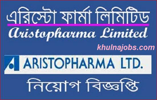 Aristo Pharma Job Circular 2017