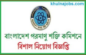 Bangladesh Atomic Energy Regulatory Authority Job Circular 2017