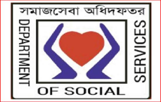 Department of Social Services Job Circular 2017