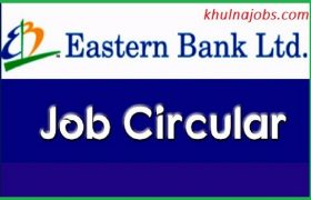 Eastern Bank Limited Job Circular 217
