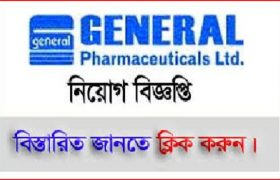 General Pharmaceuticals Job Circular 2017