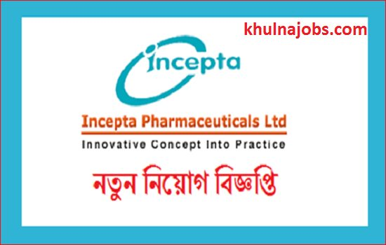 Incepta Pharmaceuticals Job Circular 2017