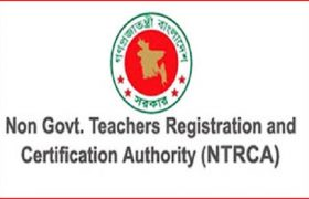 NTRCA Latest Notice Board 2017