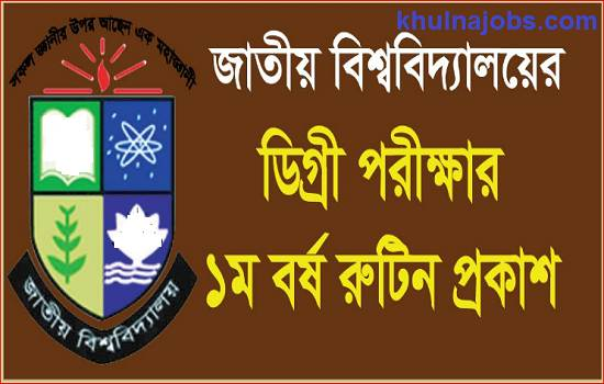 National University Degree 1st Year Exam Routine 2017