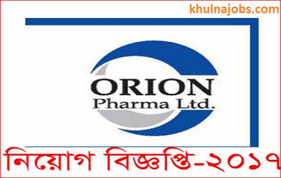 Orion Pharma Job Circular 2017
