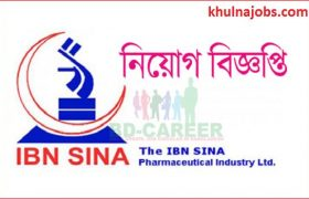 ibn sina pharmaceutical job circular 2017