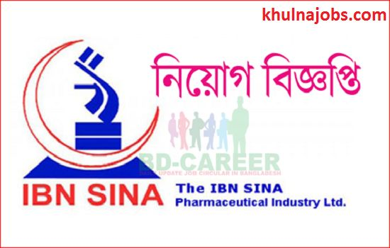 pharmaceutical job circular