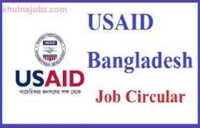 USAID Job Circular 2017