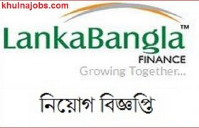lankabangla finance ltd job circular 2017