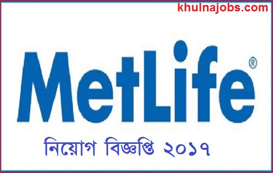 metlife jobs circular 2017