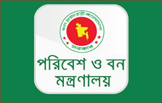ministry of environment & forests Job Circular 2017