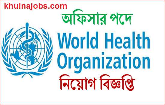 world health organization careers