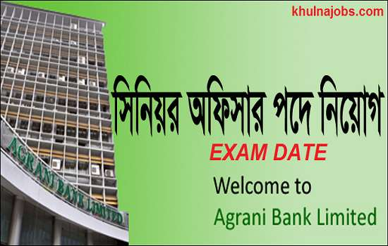 AGRANI BANK EXAM DATE AND JOB EXAM RESULT 2017