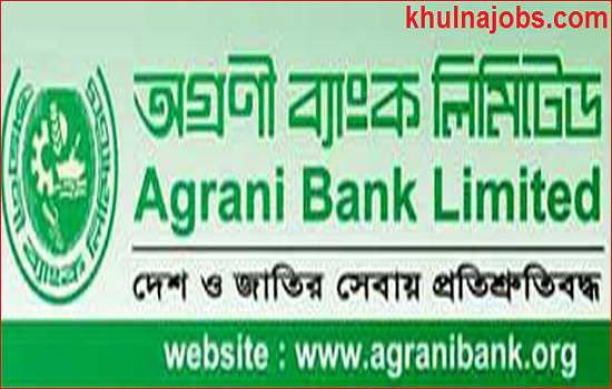 Agrani Bank Limited Job Exam Date 2017