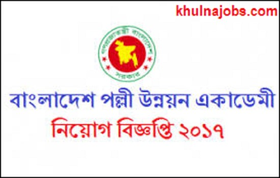 Bangladesh Academy for Rural Development (BARD) Job Circular 2017