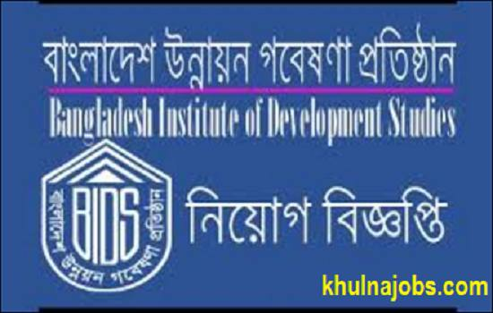 Bangladesh Institute OF Development Studies Job Circular 2017