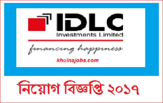 IDLC Finance Limited Job circular 2017