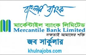 Mercantile Bank Job Circular 2017
