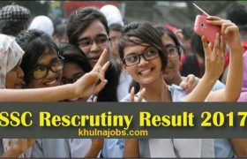 SSC Board Challenge Result 2017 All Education Board