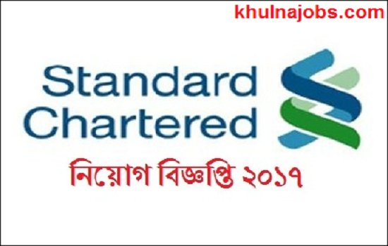 Standard Chartered Bank Careers 2017