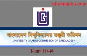 University Grants Commission -UGC Job Circular 2017