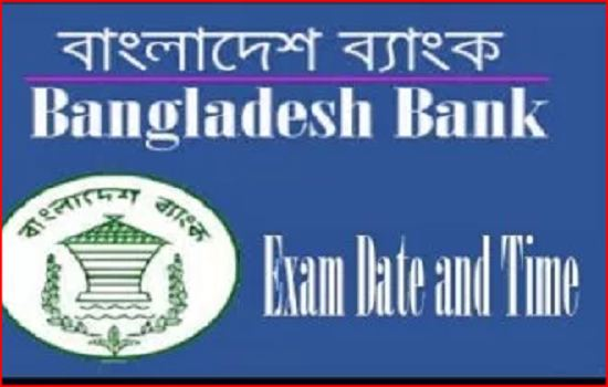 bangladesh bank job exam date 2017