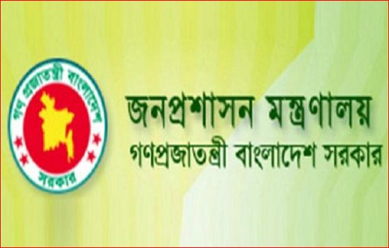 mopa job exam result 2017