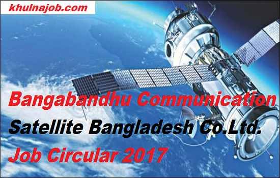 Bangabandhu Communication Satellite Bangladesh Job Circular 2017