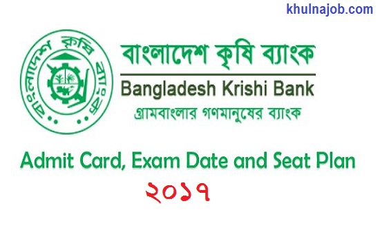 Bangladesh Krishi Bank Job Exam Date Notice 2017