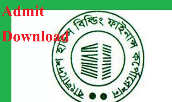 Bangladesh House Building Finance Corporation Job Exam Schedule 2017