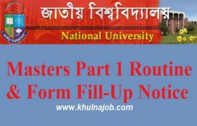 NU Masters Form Fill Up (1st Part) Notice