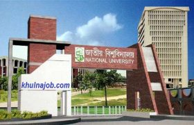 National University Degree Exam Routine 2017 Old Syllabus