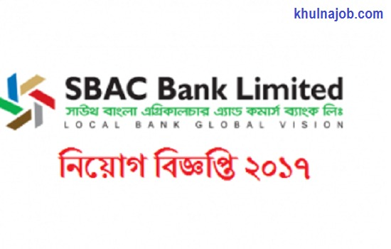 SBAC Bank Limited Job Circular 2017