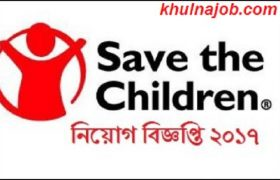 Save the Children Job Circular 2017