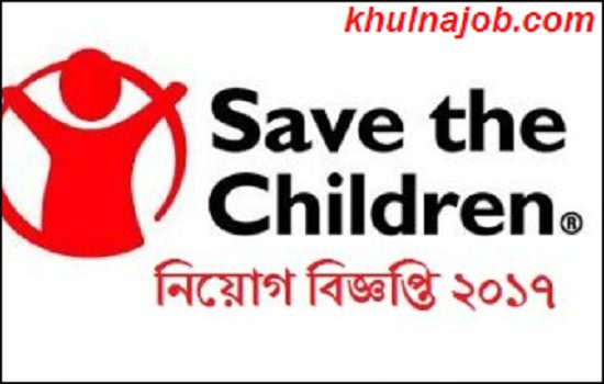 Save the Children NGO Job Circular 2017