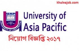 University of Asia Pacific Job Circular 2017