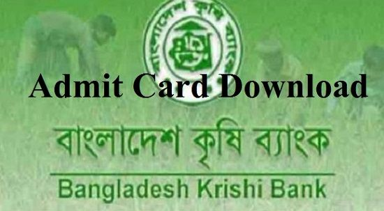 BKB Officer MCQ Test Admit Card 2017