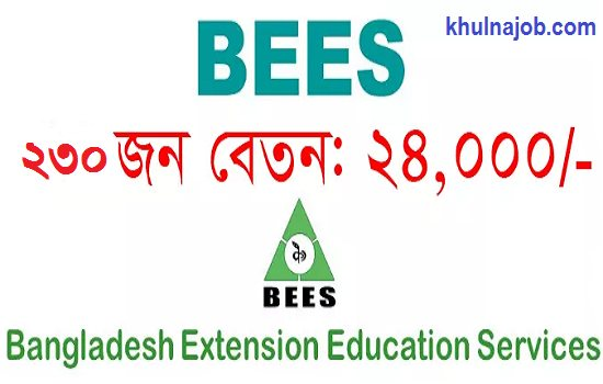 Bangladesh Extension Education Services BEES Job Circular 2017