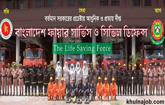 Bangladesh Fire Service and Civil Defence Job Circular 2017