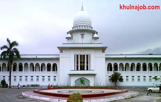 Bangladesh Supreme Court Job Circular 2017