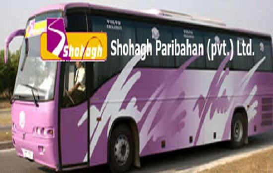 Shohagh Paribahan (Pvt.) Ltd, Online ticket, Counter Address & Phone Number
