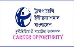 Transparency International Bangladesh -TIB Job Circular 2017