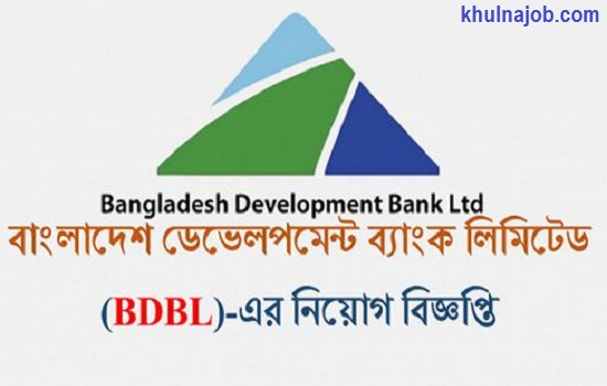 BDBL job circular 2017 Bangladesh Development Bank Job Circular 2017