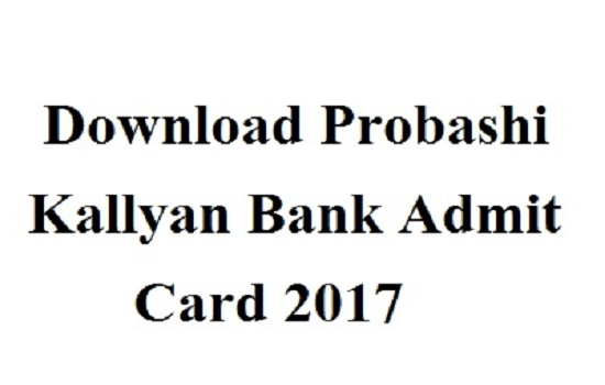 Probashi Kallyan Bank Exam Date & Admit Card Download 2017