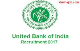 united bank of india job circular 2017