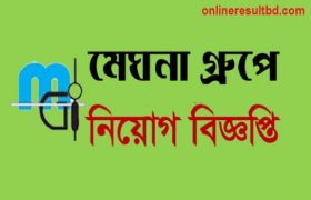 Meghna Group Job Circular 2017