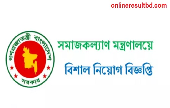 Ministry Of Social Welfare Job Circular 2017