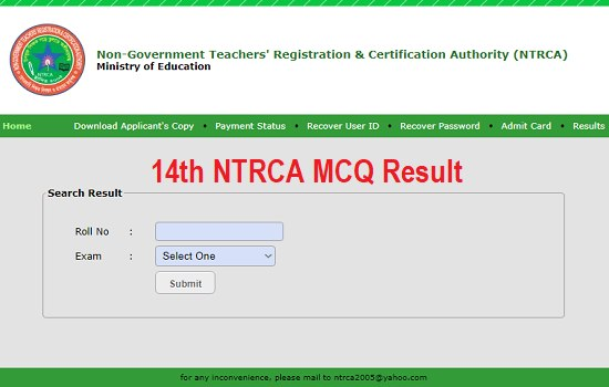 14th NTRCA Result 2017