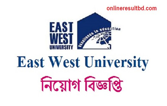 East West University Job Circular 2017
