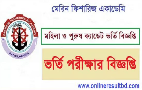 Marine Fisheries Academy Admission Circular & Result 2017-18